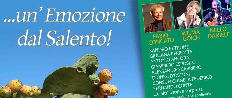 Il GAL Terra d'Arneo partner del XIV Premio Salentino