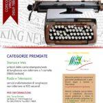 Indetta la Terza edizione del Premio Giornalistico Terre del Negroamaro
