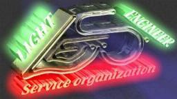 Les Organization