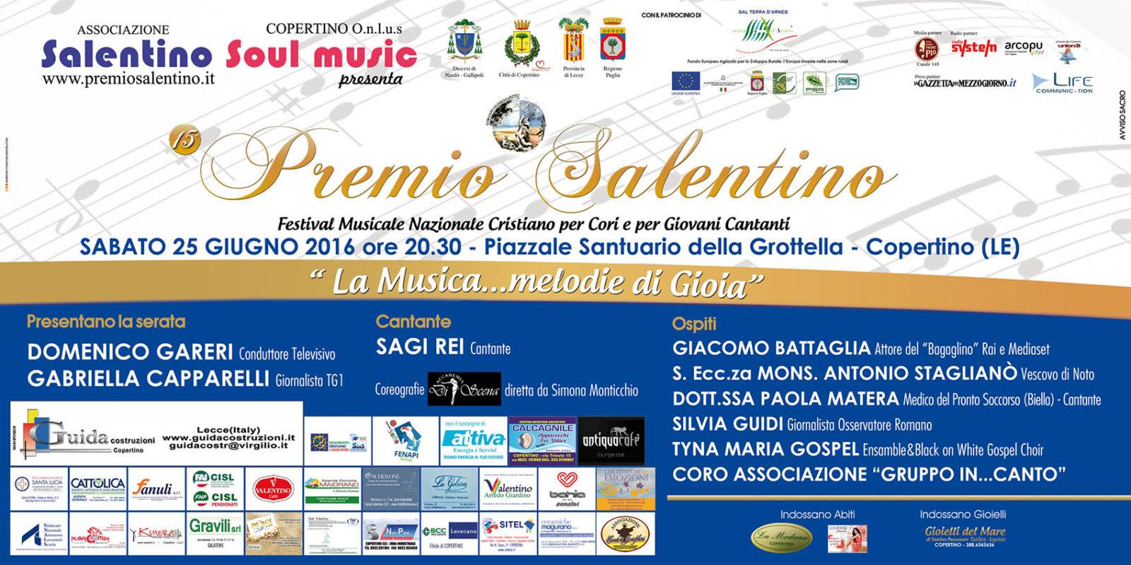 """Sabato 25 giugno  a Copertino la XV edizione del """"Premio Salentino"""""""